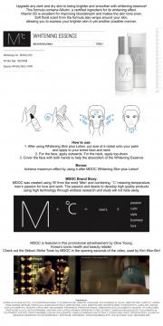 Tinh chất dưỡng trắng MdoC Whitening Essence 100ml