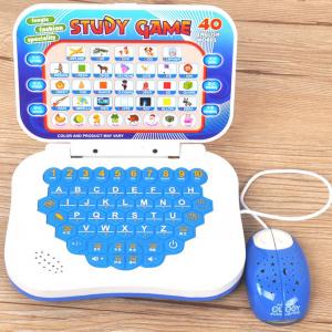 Máy tính thông minh Total Comfor IQ