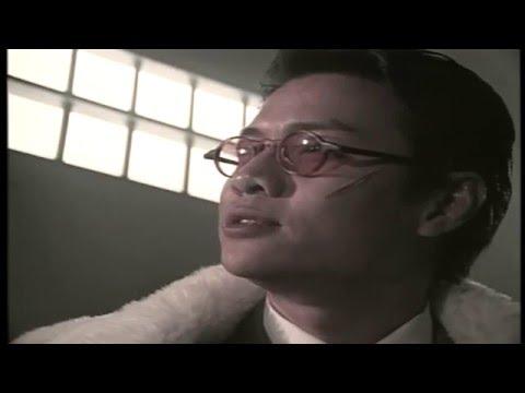 Tinh Võ Môn 23 - Trần Chân (Chung Tử Đơn)