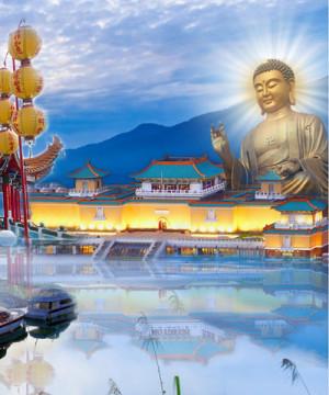 Tour Đài Loan - Đài Bắc - Cao Hùng - Đài Trung