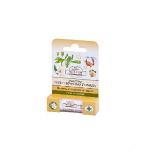 Son dưỡng môi hương vani và tinh dầu bông
