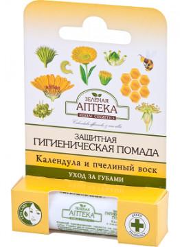 Son dưỡng môi hương hoa kim thảo và sáp ong