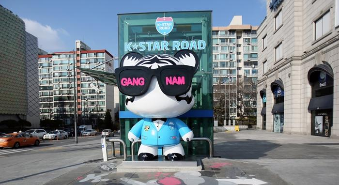 Seoul - Gangnam - Lotte tower 123