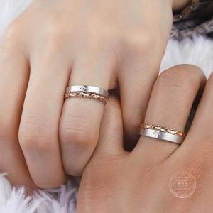 Nhẫn cưới - MS01 - Vàng 14k - 18k
