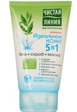 Sữa rửa mặt 5 trong 1 kết hợp tẩy da chết và mặt nạ dưỡng