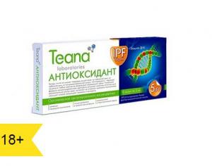 Huyết thanh TEANA DETOX thải độc mạnh cho da, chống ô xy hóa, bảo vệ da