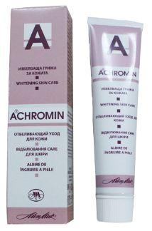 Kem đặc trị nám và tàn nhang dưỡng trắng da Achromin bảo vệ da khỏi tia UV