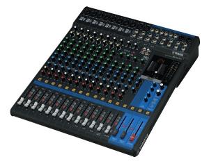 Bộ trộn âm thanh MG16XU