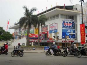 Siêu thị Co.op Mart Thành phố Huế