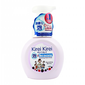 Bọt rửa tay Kirei Kirei hương dâu tằm 250ml