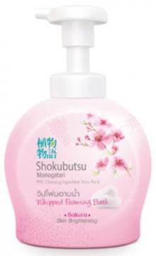 Bọt tắm Shokubutsu Sakura 450ml