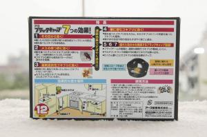 Hộp 12 viên diệt gián Nhật Bản