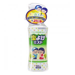 Xịt chống muỗi và côn trùng Nhật Bản 160ml