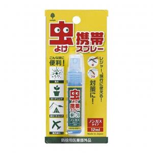 Xịt chống muỗi và côn trùng Nhật Bản mini bỏ túi (12ml)