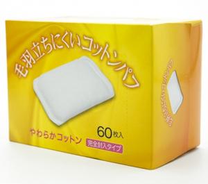 Hộp 60 bông tẩy trang Nhật Bản