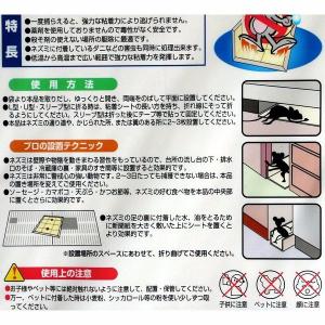 Miếng keo bẫy chuột siêu dính (hàng nội địa Nhật Bản)