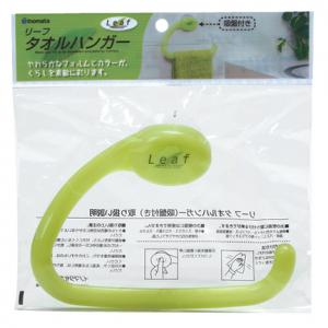 Móc treo khăn hít tường Leaf Nhật Bản