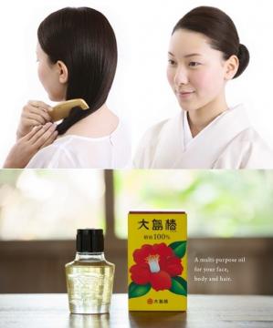 Tinh dầu dưỡng tóc hoa trà Oshima Nhật Bản 40ml