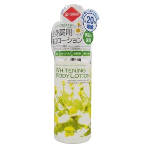 Xịt dưỡng trắng Whitening Body Lotion Manis 150ml