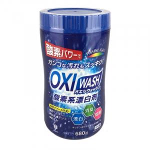 Bột giặt tẩy đa năng siêu mạnh Oxi Wash Nhật Bản 680g