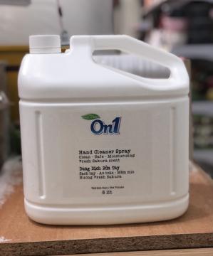 Dung dịch rửa tay khô và sát khuẩn ON1 5lit (hương Sakura)